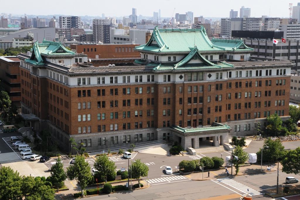 公方府庁舎外観
